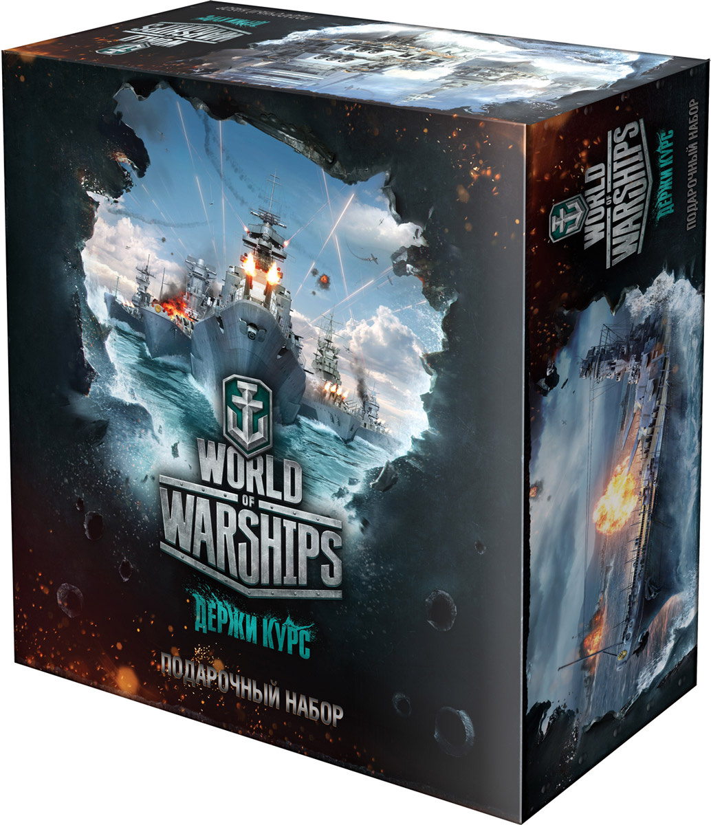 Hobby World Подарочный набор World of Warships #1