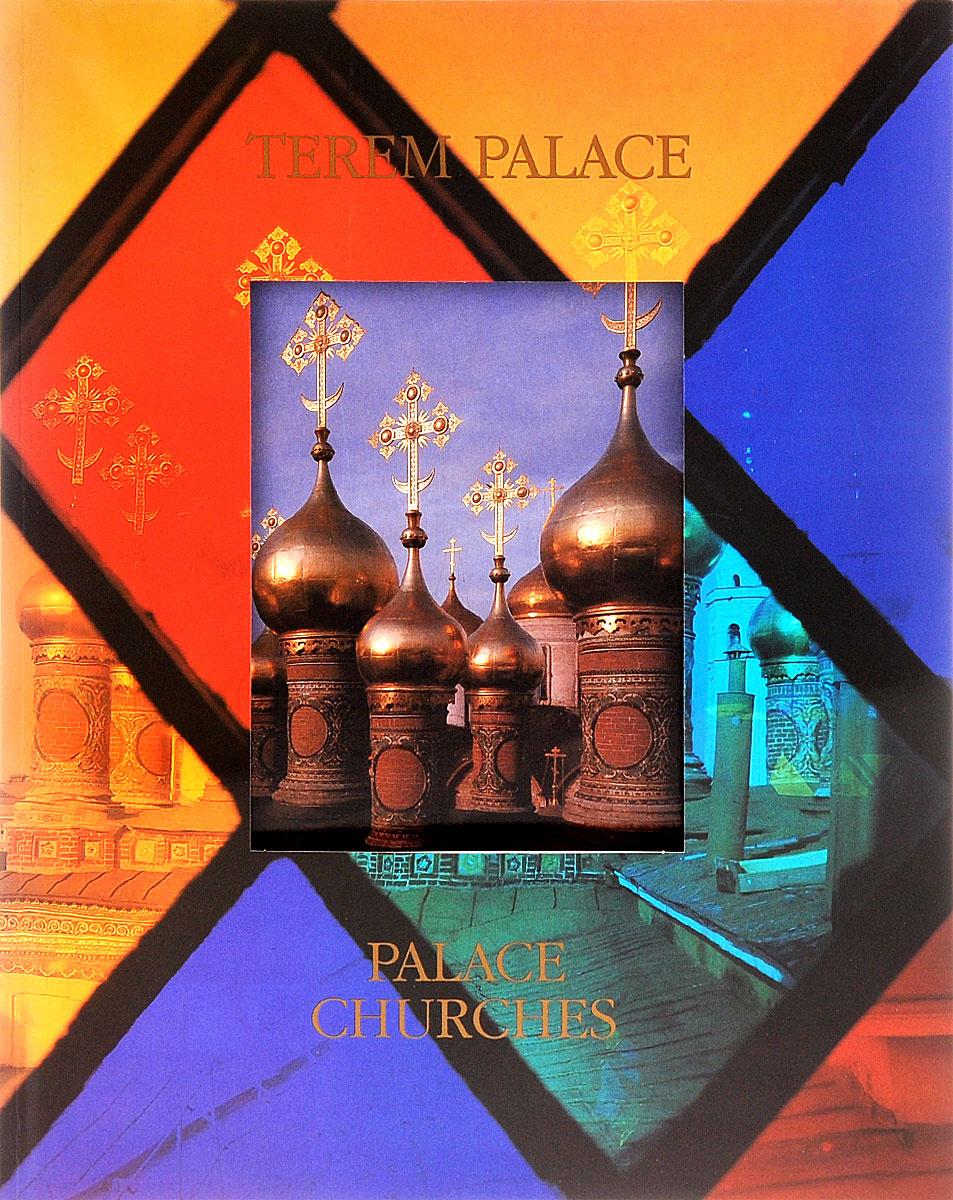Terem Palace: Palace Churches #1