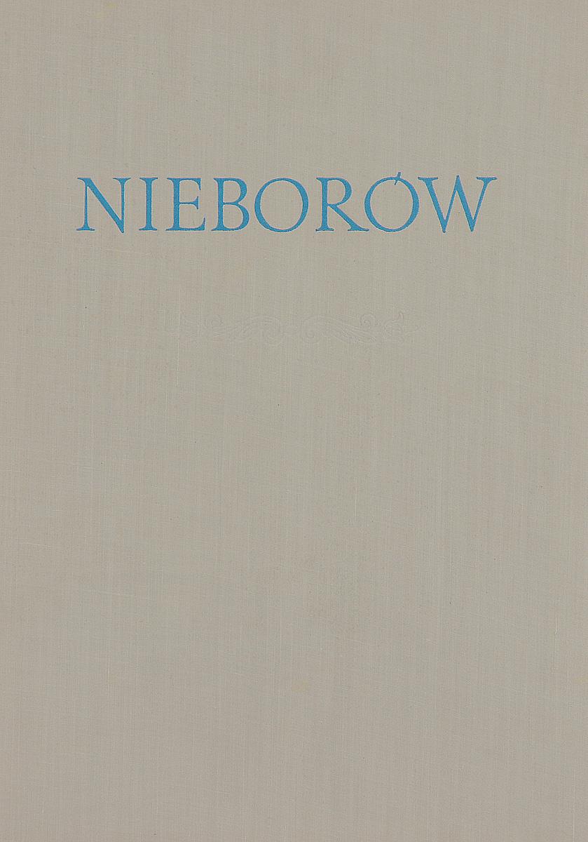 Neiborow #1