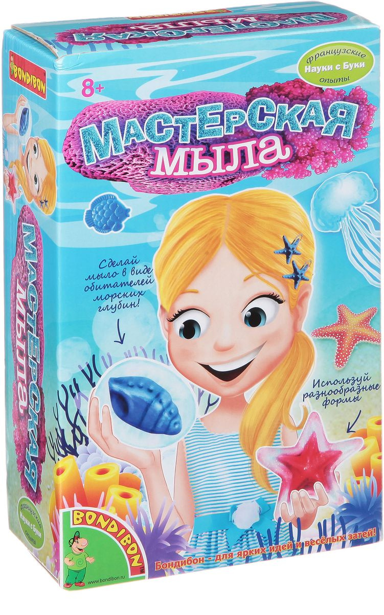 Bondibon Набор для опытов Мастерская мыла #1