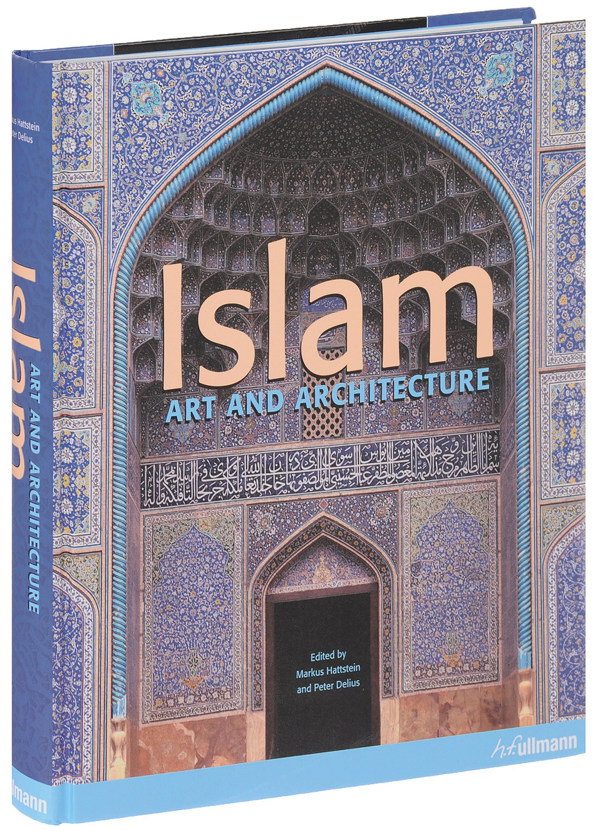 Islam: Art And Architecture #1
