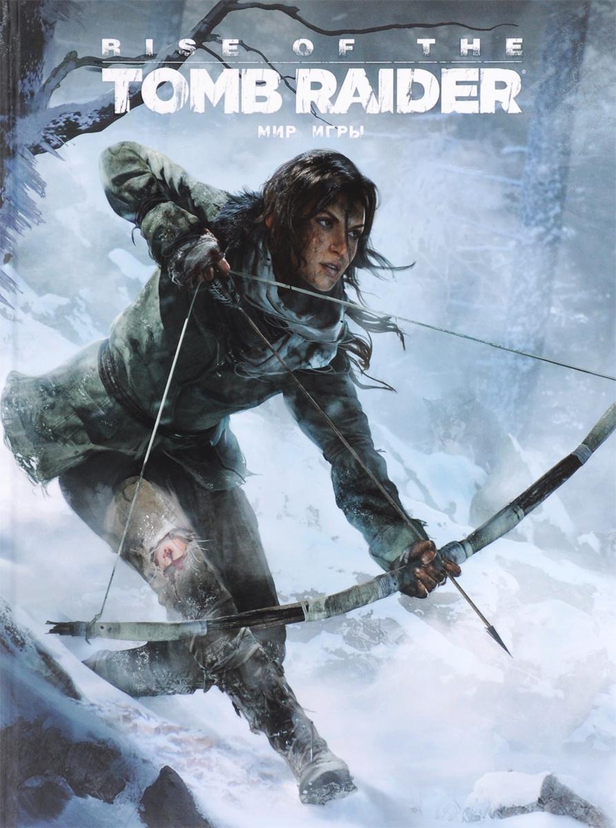 Мир игры Rise of the Tomb Raider | Маквитти Энди, Дэвис Пол #1