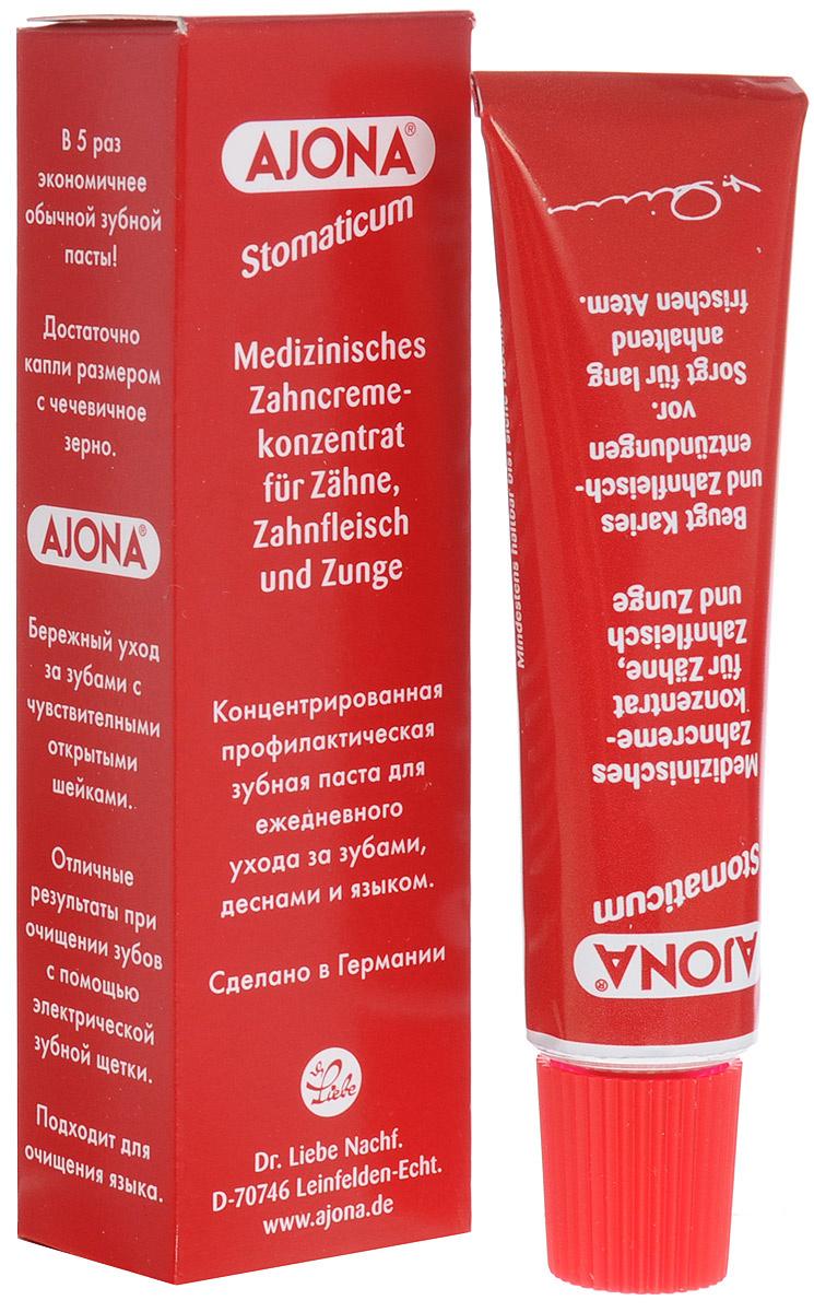 Зубная паста Ajona, 25 мл #1
