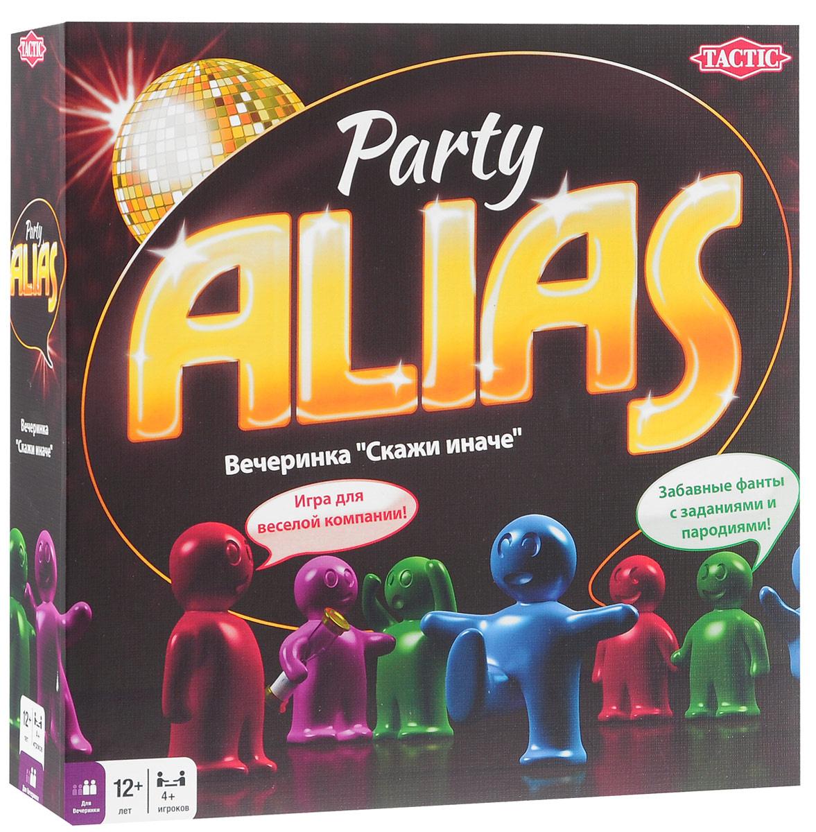 Tactic Games Настольная игра Party Alias Скажи иначе Вечеринка 2 #1
