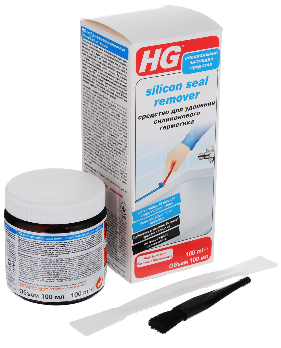 """Средство для удаления силиконового герметика """"HG"""", 100 мл #1"""