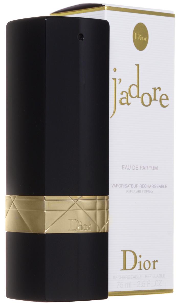 Christian Dior парфюмерная вода Jadore женская 75 мл купить в