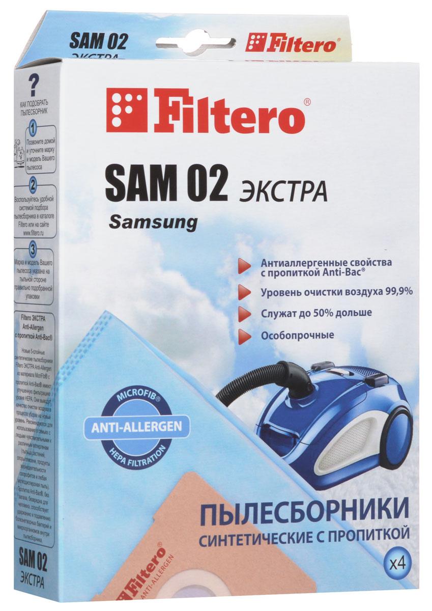 Мешок-пылесборник Filtero SAM 02 Экстра, для Samsung, синтетический, 4 шт  #1