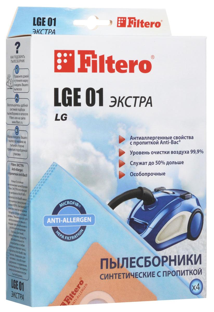 Мешок-пылесборник Filtero LGE 01 Экстра, для LG, Scarlett, синтетический, 4 шт  #1