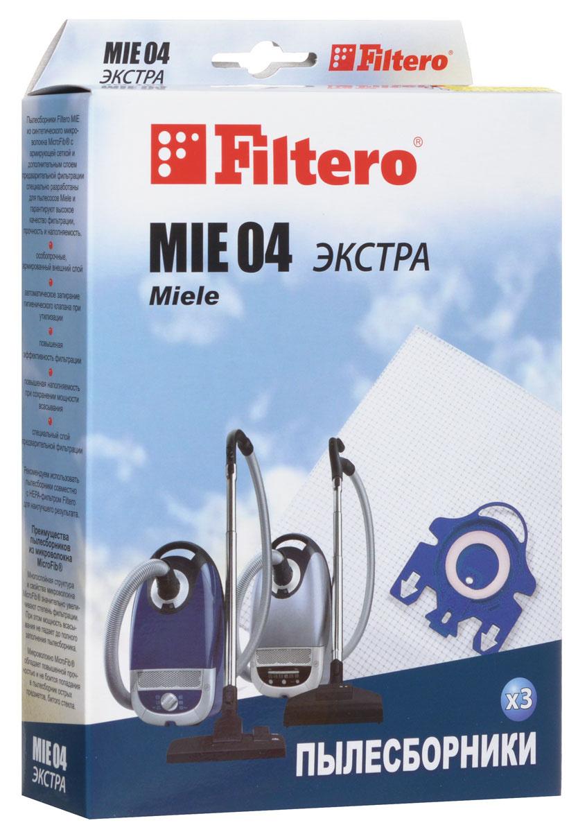 Мешок-пылесборник Filtero MIE 04 Экстра, для Miele, синтетический, 3 шт  #1