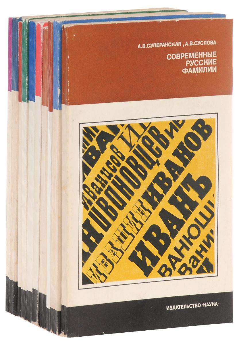"""Серия """"Литературоведение и языкознание"""" (комплект из 10 книг)  #1"""