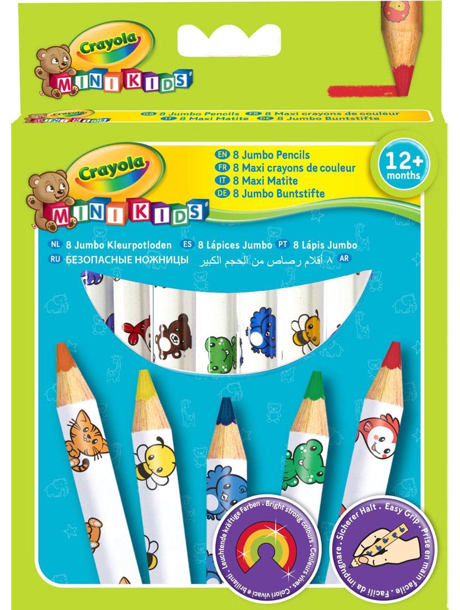"""Цветные карандаши """"Crayola"""", 8 цветов, в ассортименте #1"""