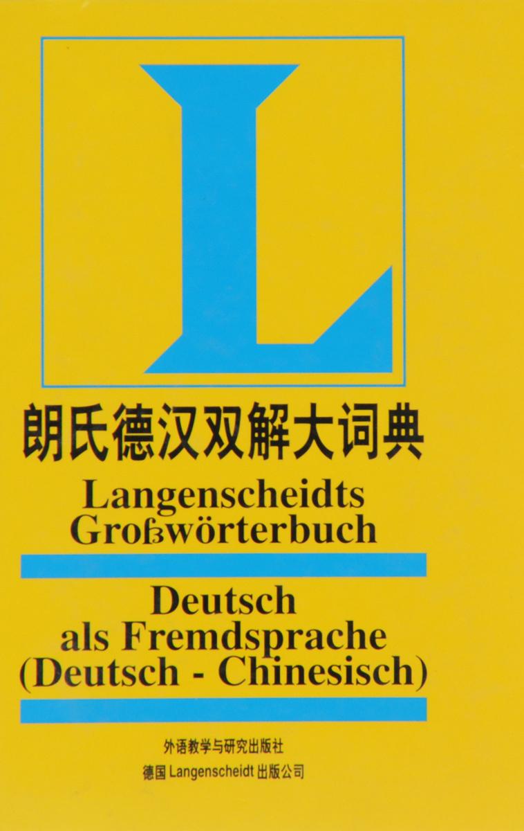 Langenscheidts Grossworterbuch: Deutsch als Fremdsprache (Deutsch-Chinesisch) #1