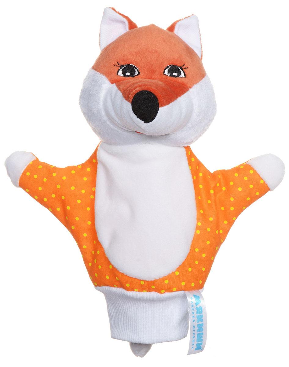 Мякиши Мягкая игрушка на руку Лисичка цвет оранжевый #1