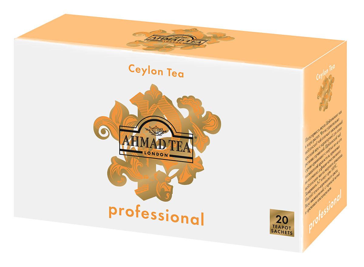 Ahmad Tea Professional Цейлонский Оранж Пеко чай черный листовой в фильтр-пакетах для заваривания в чайнике, #1