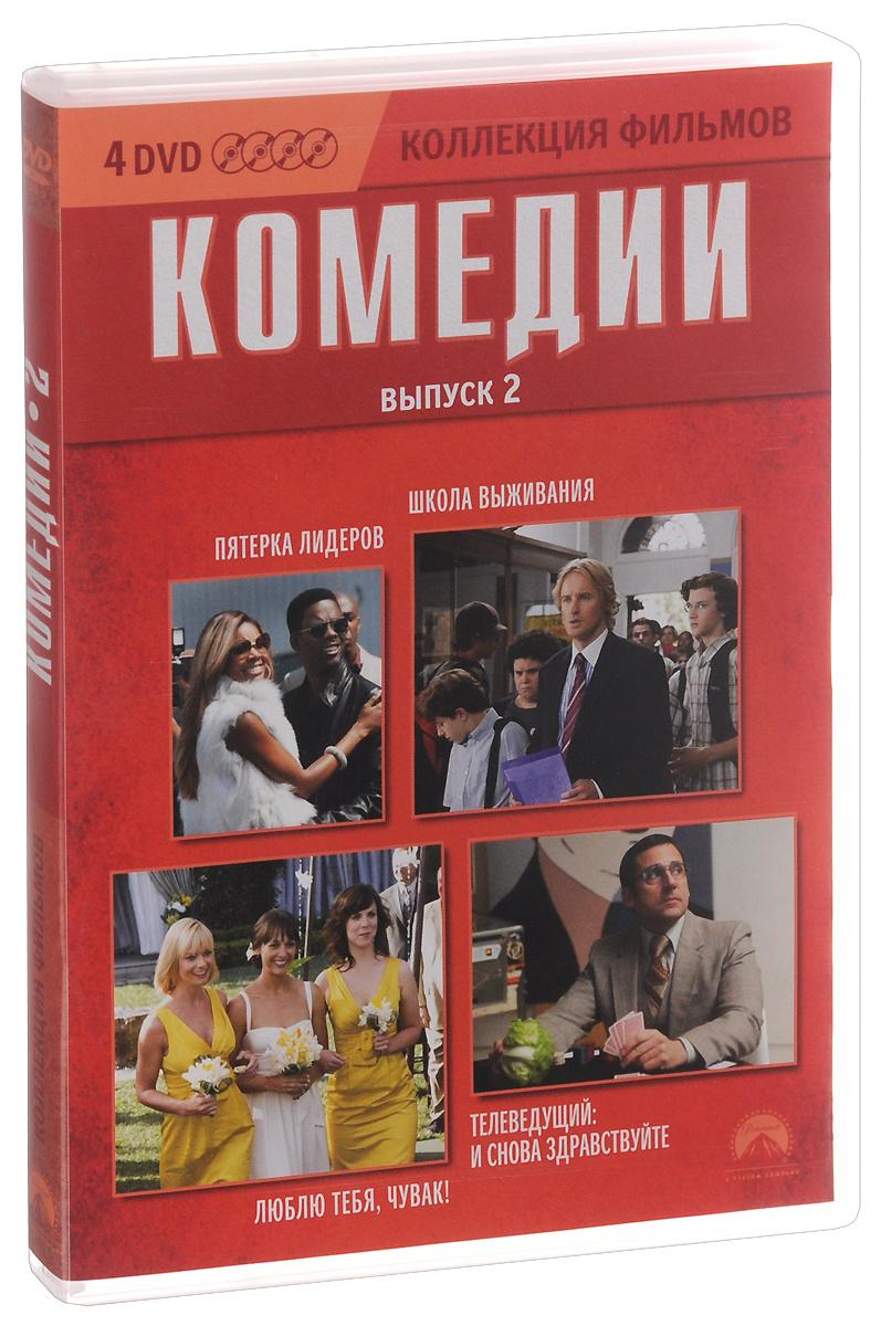 Коллекция фильмов: Комедии: Выпуск 2 (4 DVD) #1