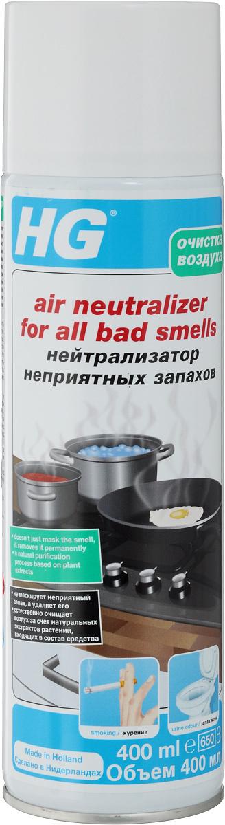 """Нейтрализатор неприятных запахов """"HG"""", 400 мл #1"""