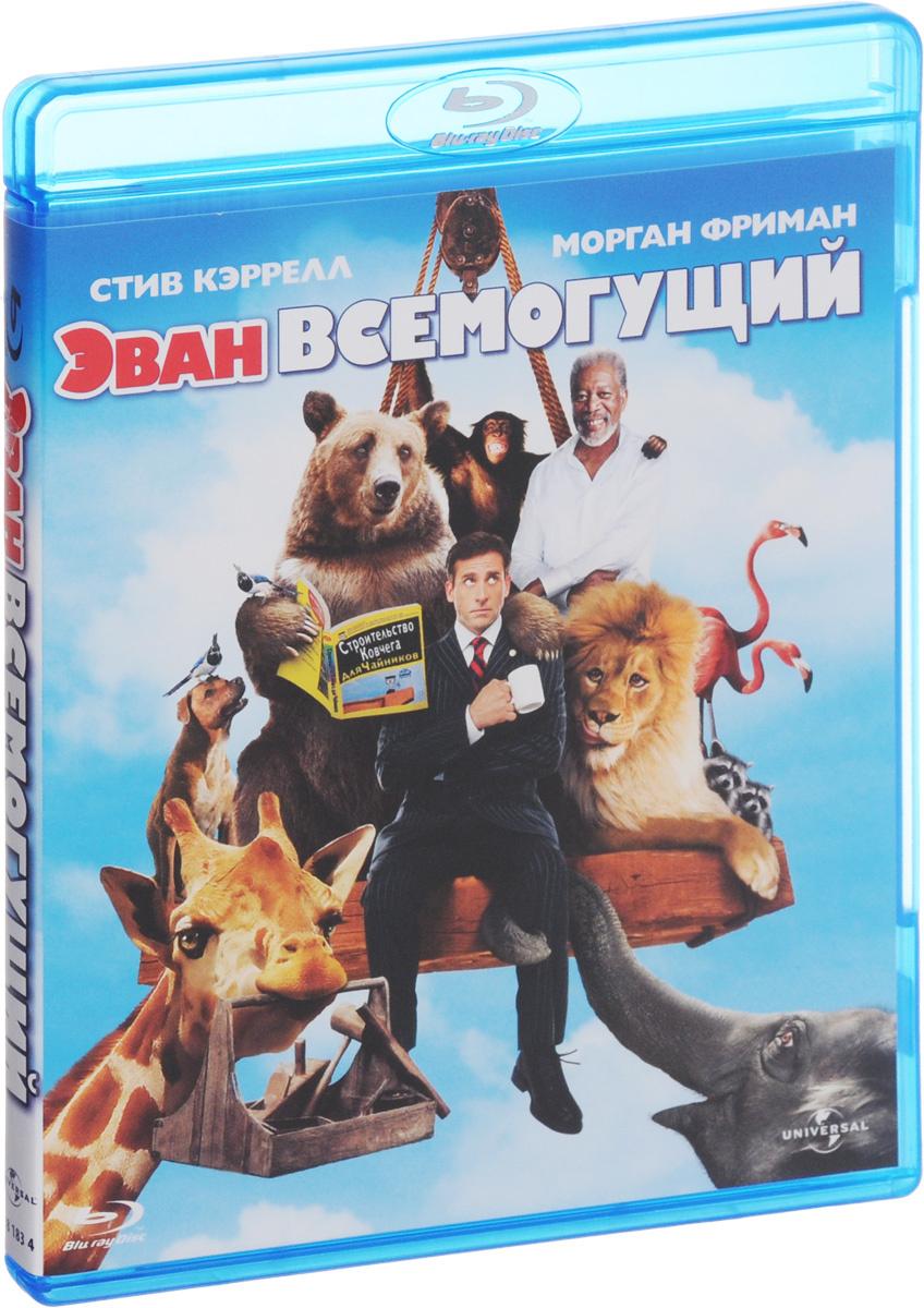 Эван Всемогущий (Blu-ray) #1