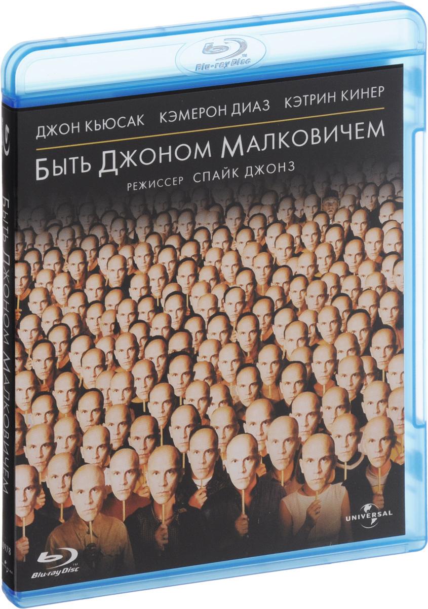 Быть Джоном Малковичем (Blu-ray) #1