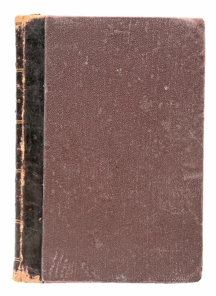 """Друг детей. Бесплатное приложение журнала """"Родина"""" за 1907 год  #1"""