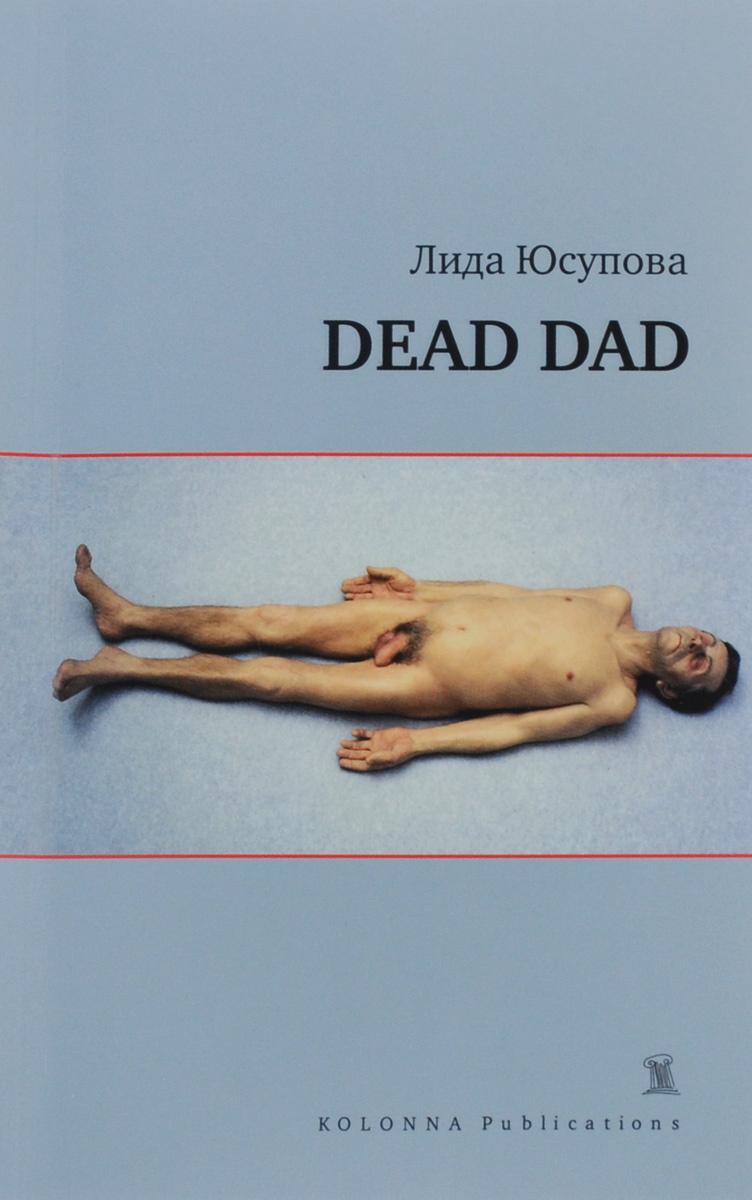 Dead Dad #1