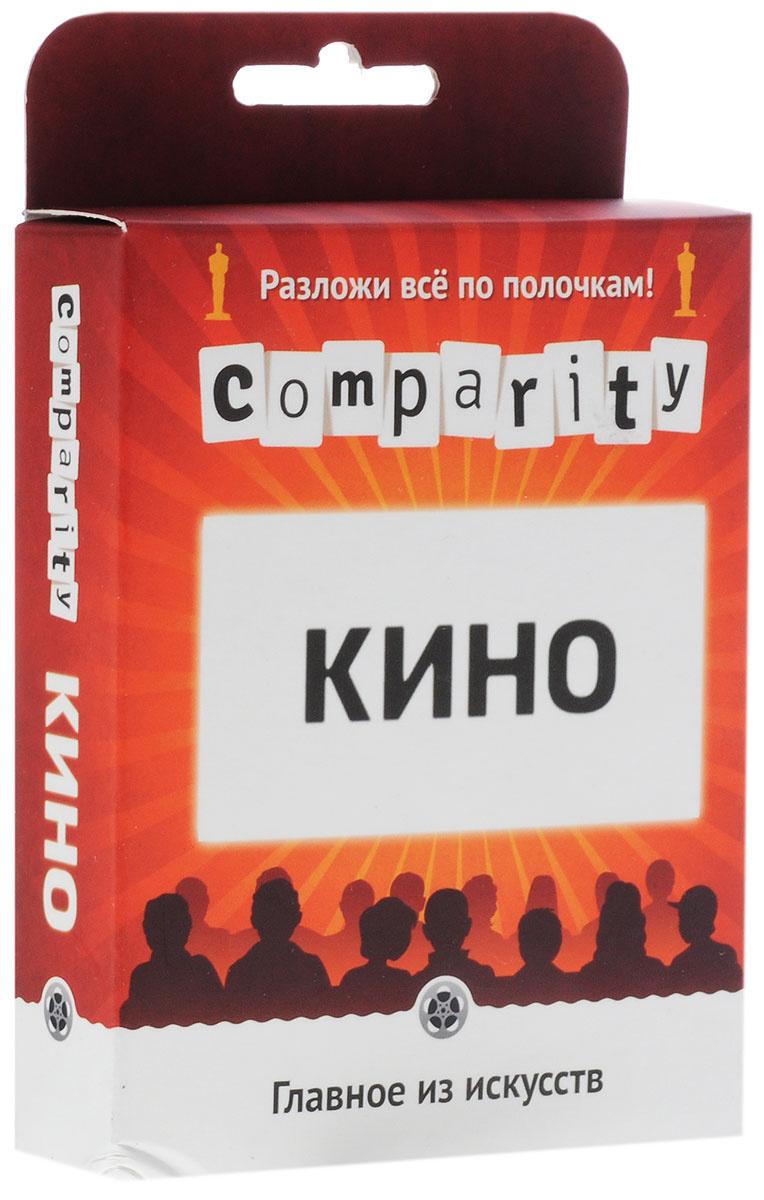 Magellan Настольная игра Comparity Кино #1
