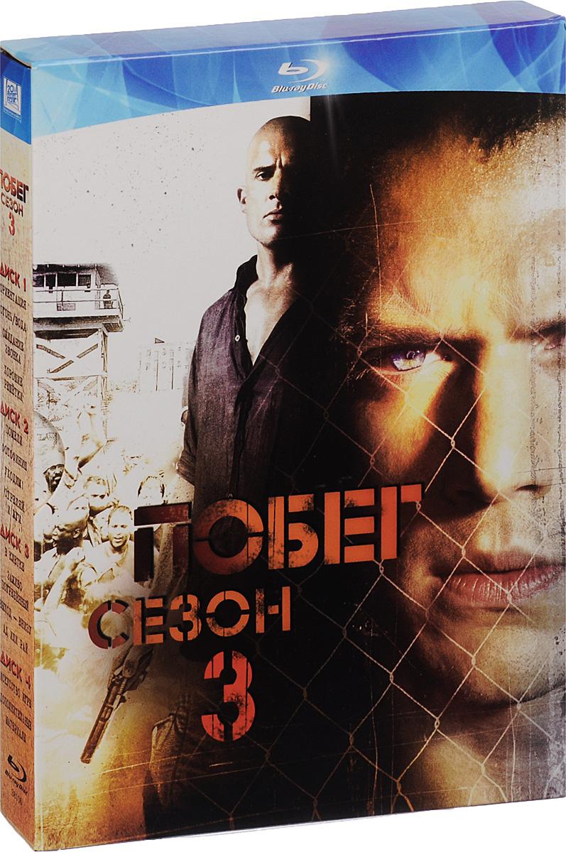 Побег: Сезон 3 (4 Blu-ray) #1