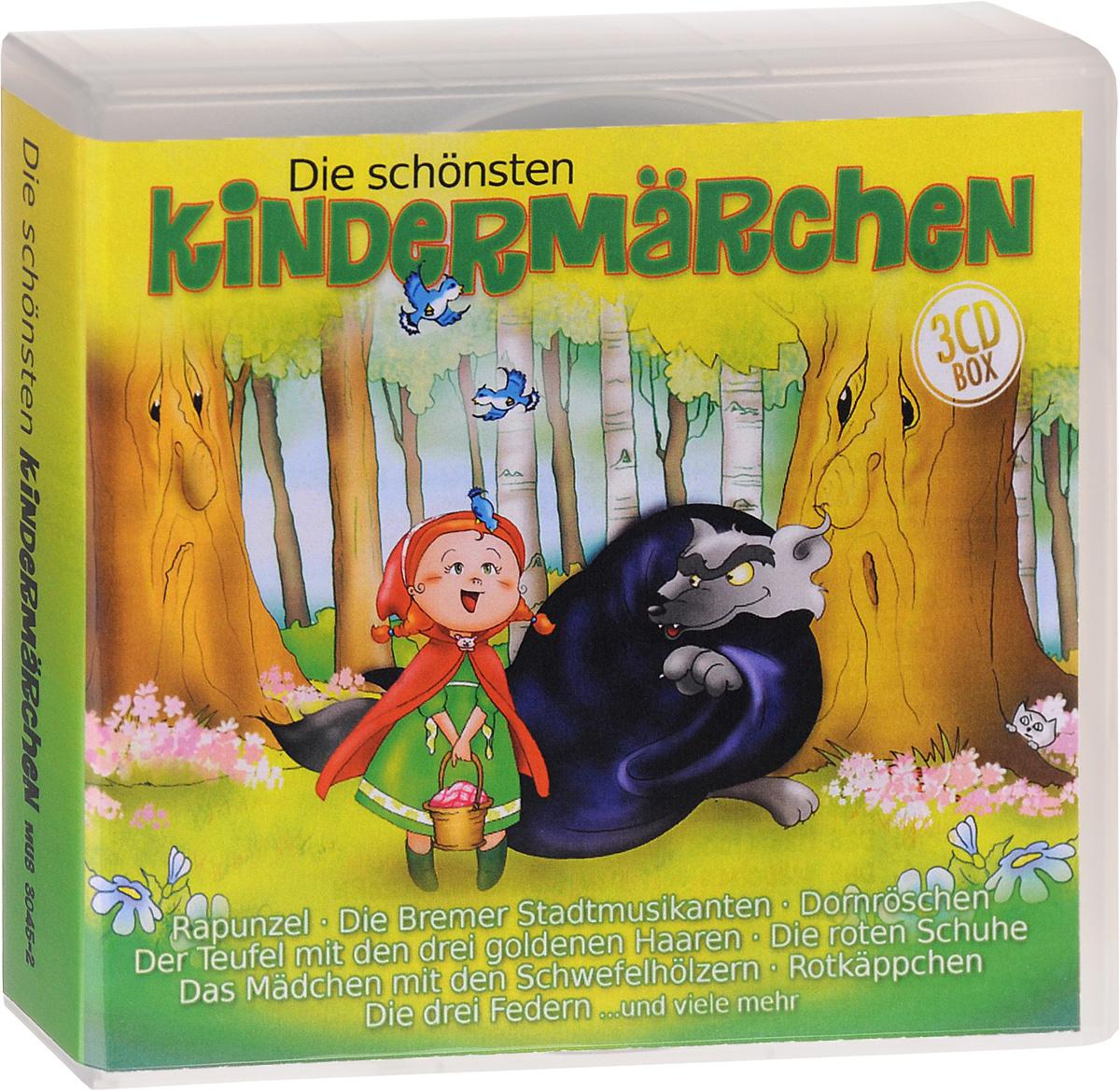 Die Schonsten Kindermarchen (3 CD) #1
