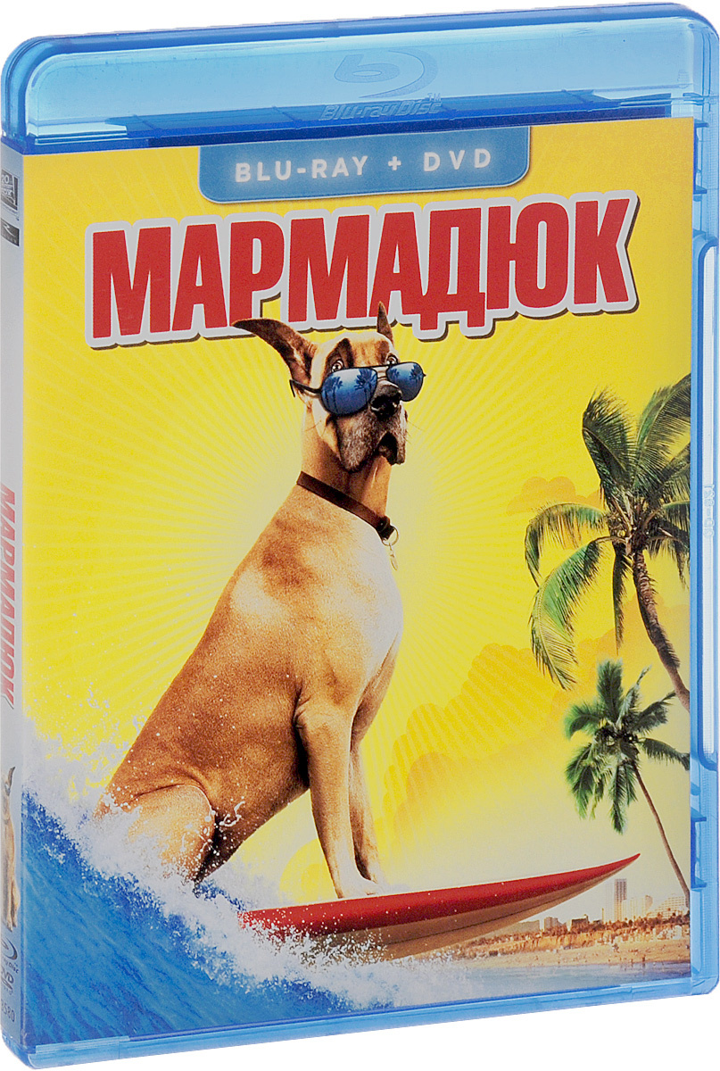 Мармадюк (Blu-ray + DVD) #1