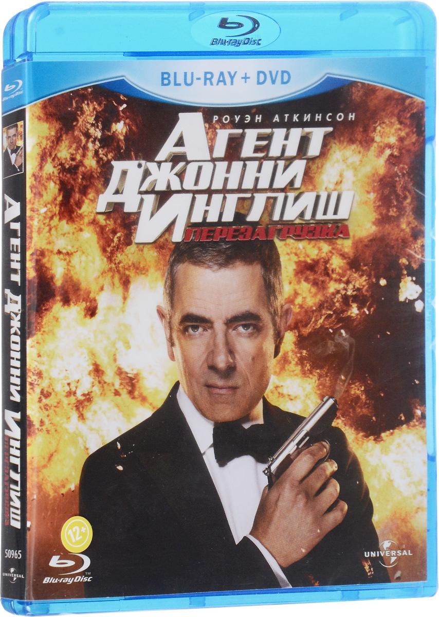 Агент Джонни Инглиш: Перезагрузка (Blu-ray + DVD) #1