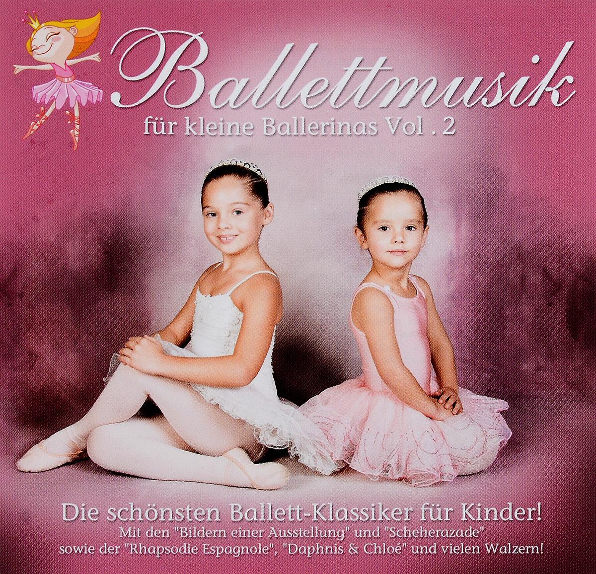 Ballettmusik: Fur Kleine Ballerinas. Volume 2 (2 CD) #1
