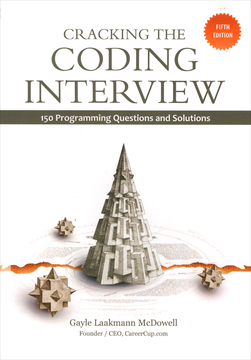 Cracking the Coding Interview | Макдауэлл Г. Лакман #1