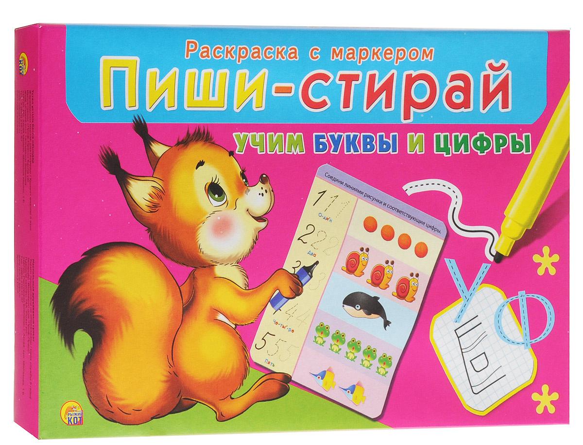 Рыжий Кот Настольная игра Учим буквы и цифры #1