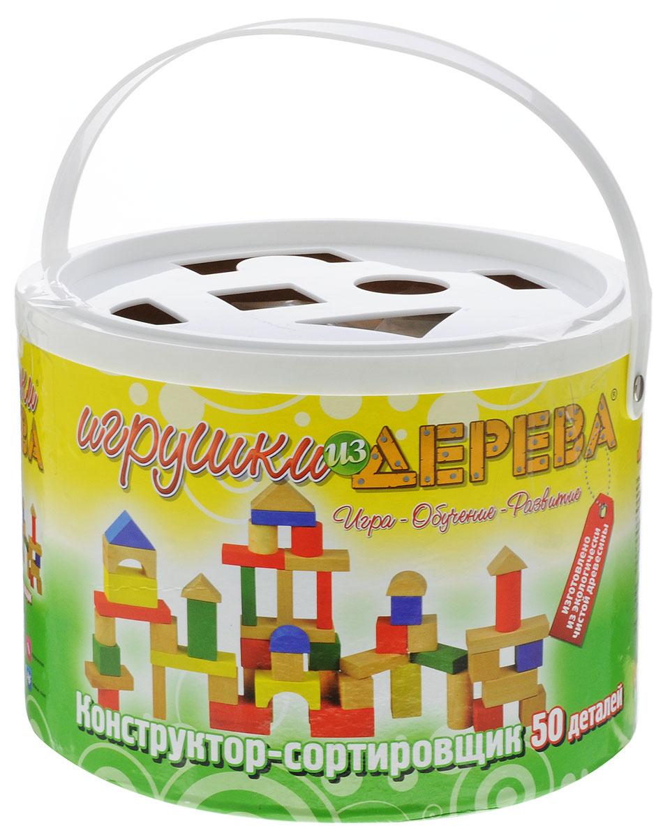 Мир деревянных игрушек Конструктор-сортировщик #1