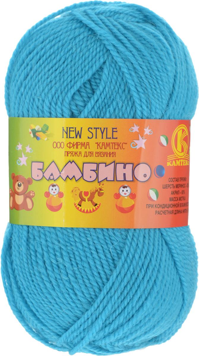 пряжа для вязания камтекс бамбино цвет бирюзовый 024 150 м