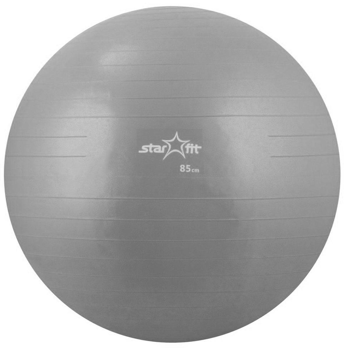 """Мяч гимнастический """"Star Fit"""", антивзрыв, цвет: серый, диаметр 85 см  #1"""