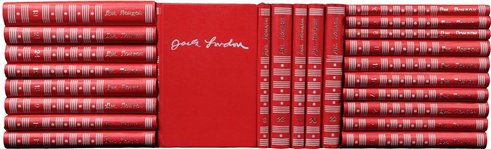 Джек Лондон. Полное собрание сочинений в 24 томах (комплект из 24 книг) | Лондон Джек  #1