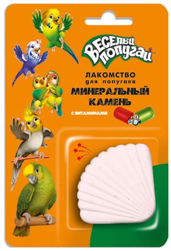 """Минеральный камень для попугаев """"Веселый попугай"""", с витаминами, 35 г  #1"""