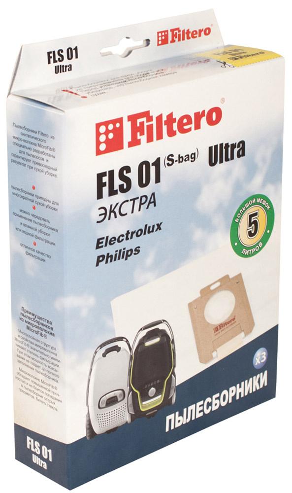 Мешок-пылесборник Filtero FLS 01 (S-bag) Ultra Экстра, для Electrolux, Philips, синтетический, 3 шт  #1