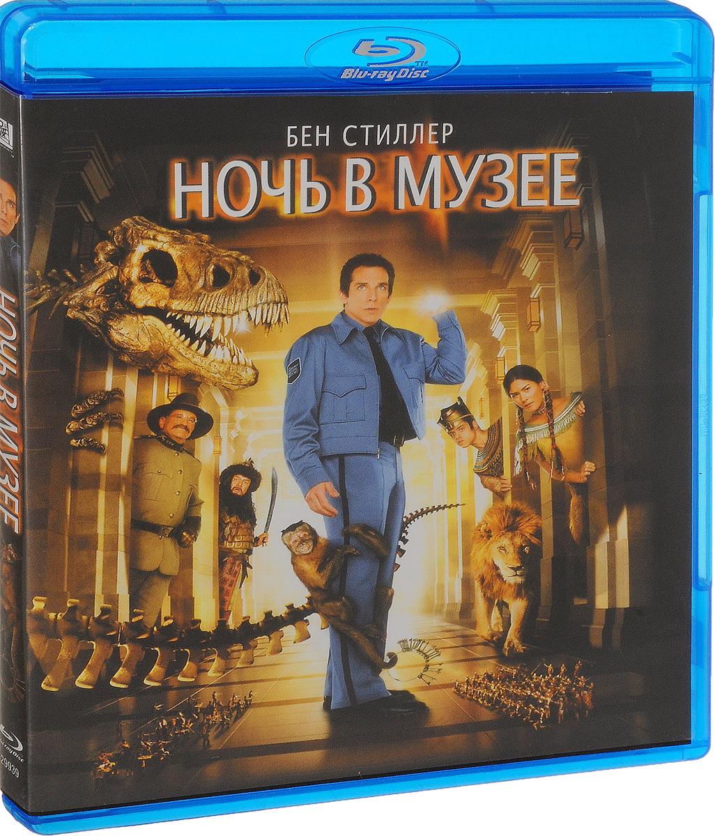 Ночь в музее (Blu-ray) #1