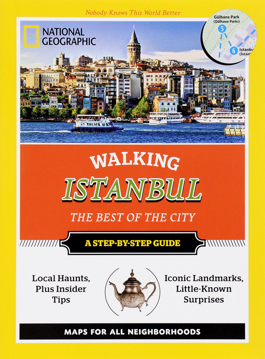 Walking Istanbul: The Best of the City: A Step-by-Step Guide | Томасетти Кэтрин, Резерфорд Тристан  #1