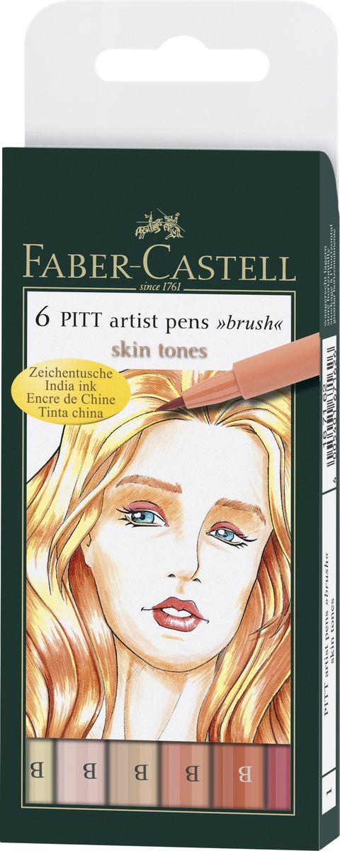 Набор капиллярных ручек Faber-Castell Pitt Artist Pen Brush Light Skin ассорти, bruch, 6 штук в наборе #1