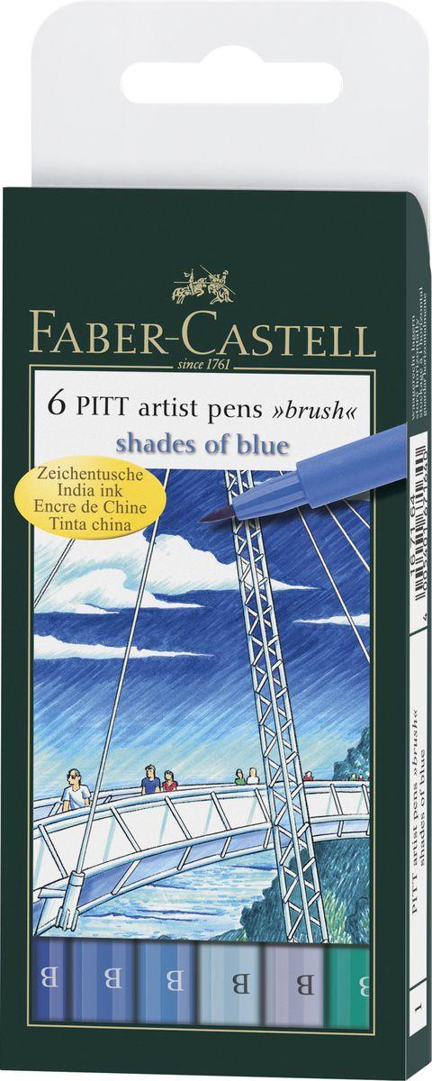 Набор капиллярных ручек Faber-Castell Pitt Artist Pen Brush Blues ассорти, bruch, 6 штук в наборе  #1