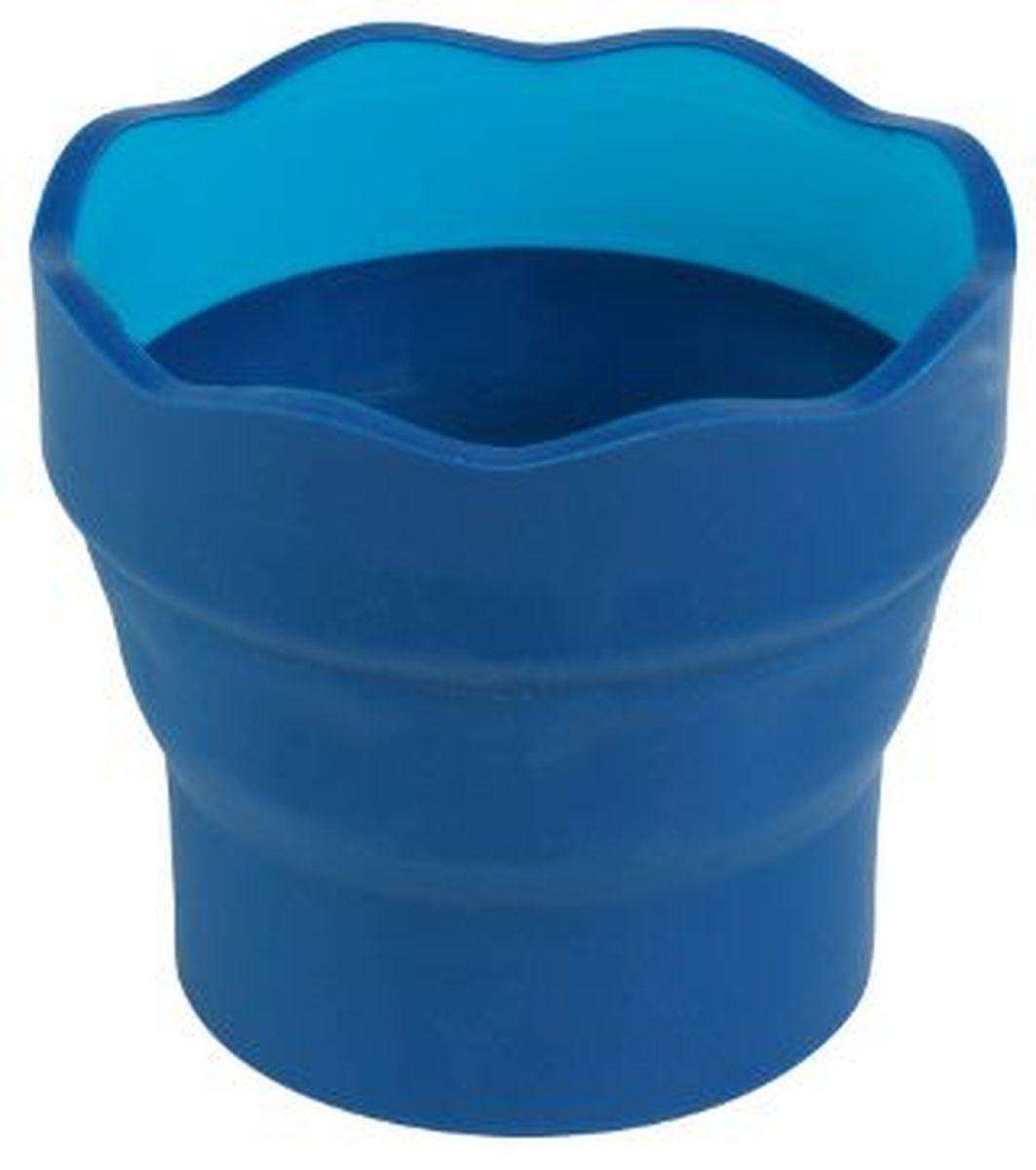 Faber-Castell Стакан для воды Clic & Go складной цвет синий #1