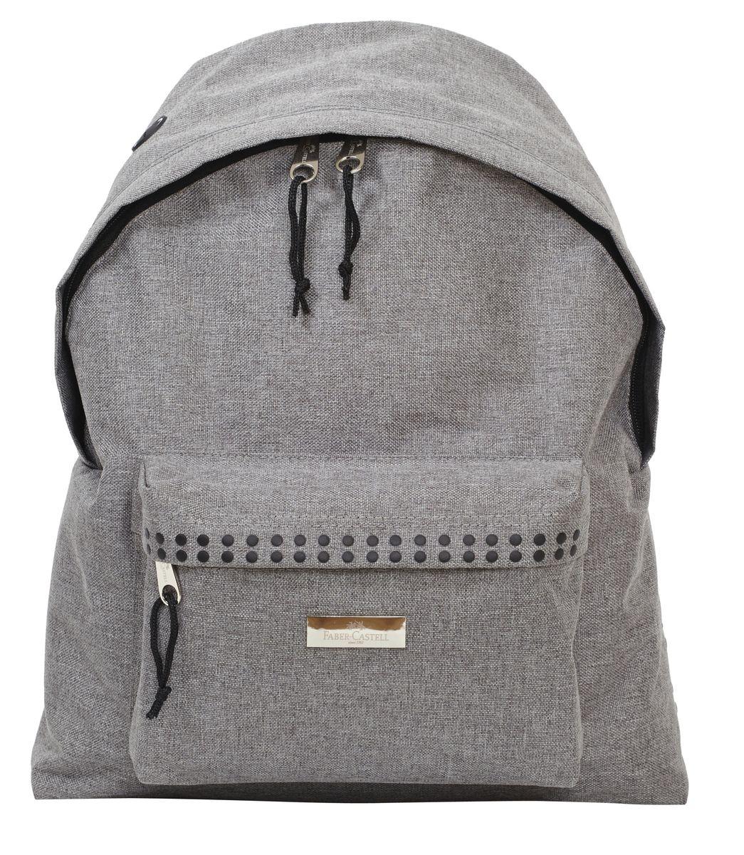 Faber-Castell Рюкзак Grip цвет серый #1