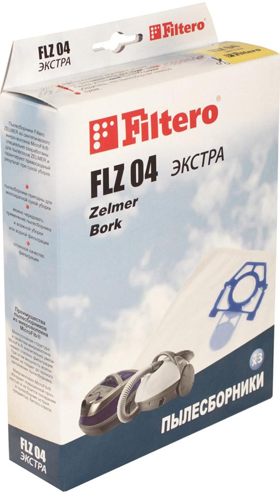Мешок-пылесборник Filtero FLZ 04 Экстра, для Zelmer, синтетический, 3 шт  #1