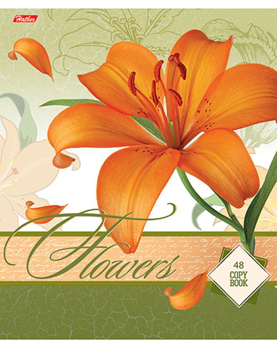 Hatber Тетрадь Дарите девушкам цветы 48 листов в клетку цвет оранжевый  #1