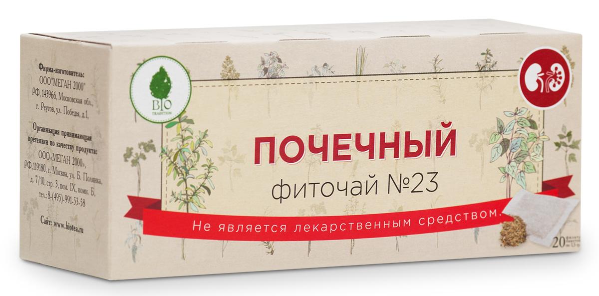 """Bio Tradition Фиточай №23  """"Почечный"""", в пакетиках, 20 шт #1"""
