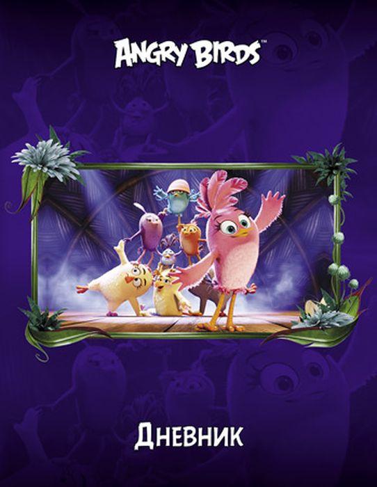 Hatber Дневник школьный Angry Birds Movie 40ДТ5В_15388 #1