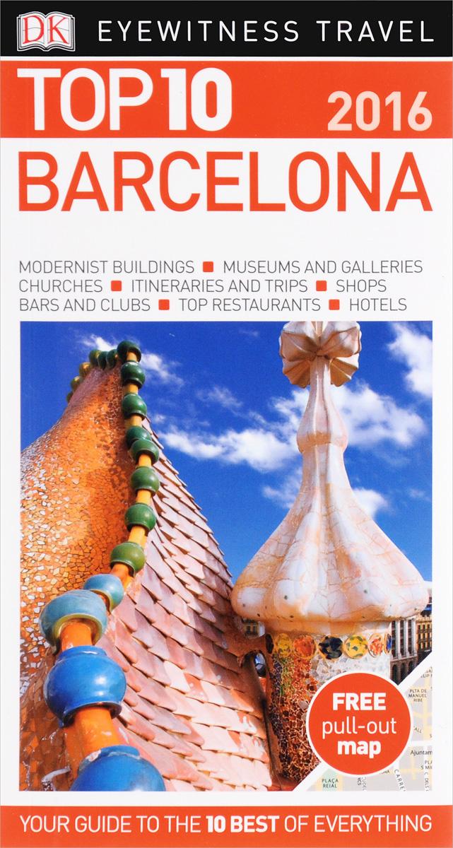 Barcelona: Top 10 (+ карта) #1