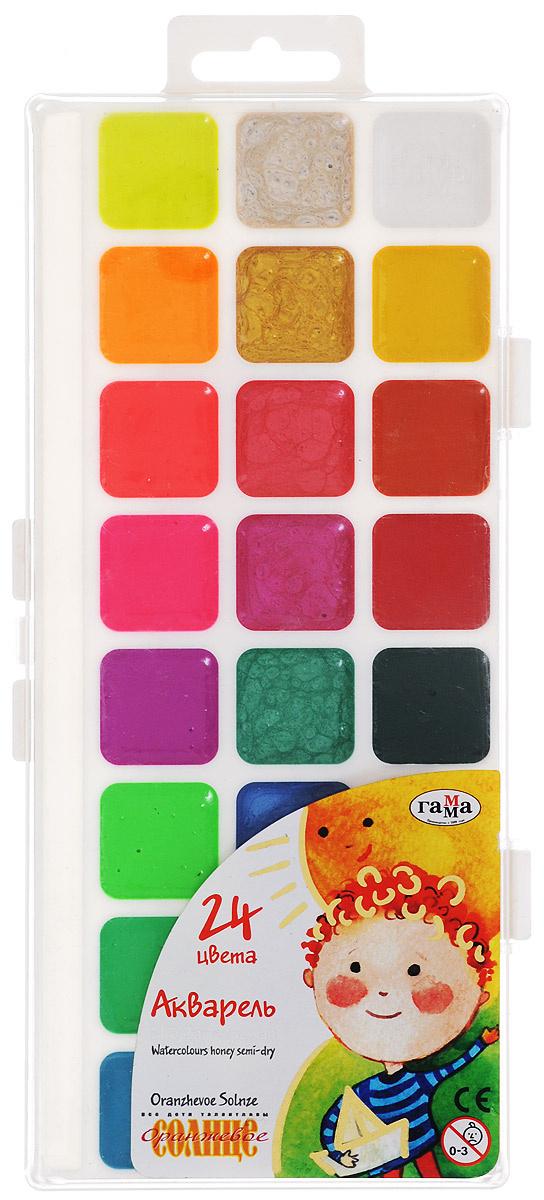"""Акварельные медовые краски Гамма """"Оранжевое солнце"""", 24 цвета, с кюветом  #1"""
